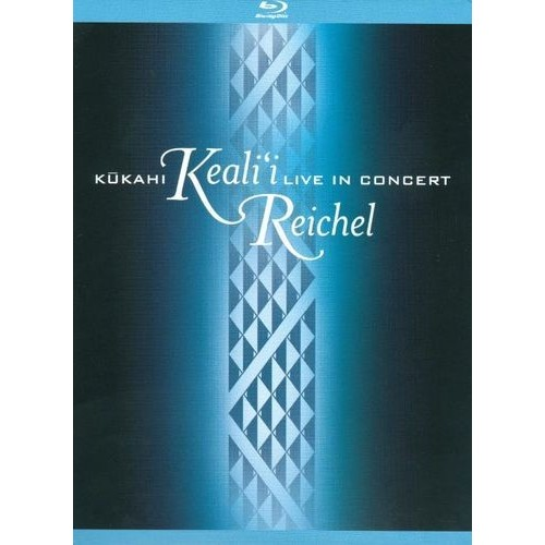 Kukahi Live in Concert [Blu-Ray Disc]