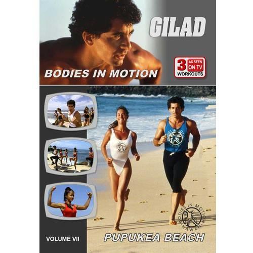 Gilad: Bodies in Motion, Vol. 7 - Pupukea Beach (DVD) 1990