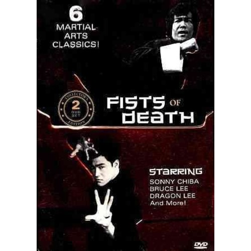 Fists of Death Collection (DVD) [Fists of Death Collection DVD]