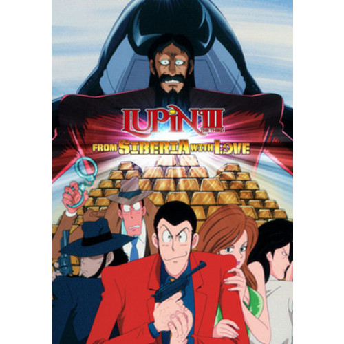 Lupin The 3rd: From Siberia With Love (Japanese)