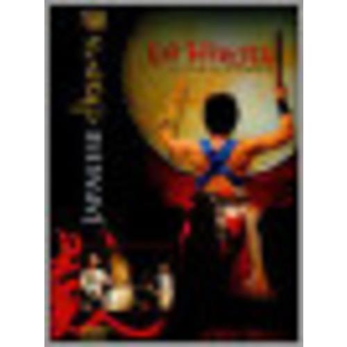Japanese Drums [DVD]