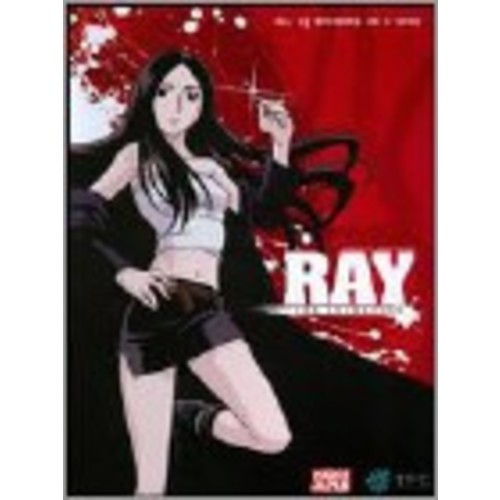 Ray: The Complete Collection [2 Discs] [DVD]