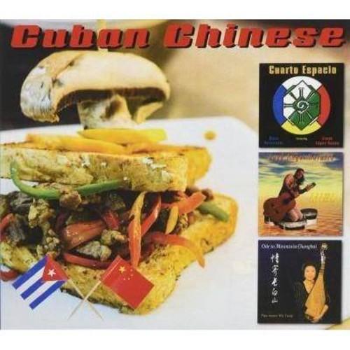 Various - Cuban Chinese (CD)