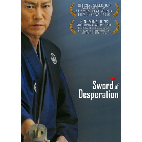 Sword of Desperation [DVD] [2010]
