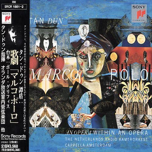 Marco Polo: An Opera Within an Opera [CD]