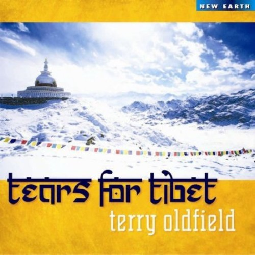 Spirit of Tibet [CD]