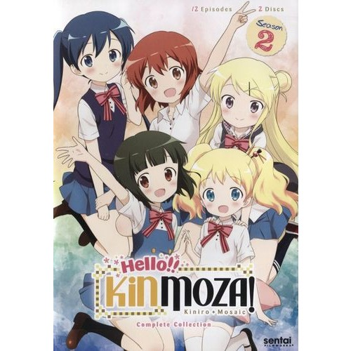 Hello!! Kinmoza!: The Complete Collection [3 Discs] [DVD]