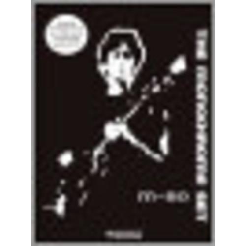 M80 Concert [Video] [DVD]
