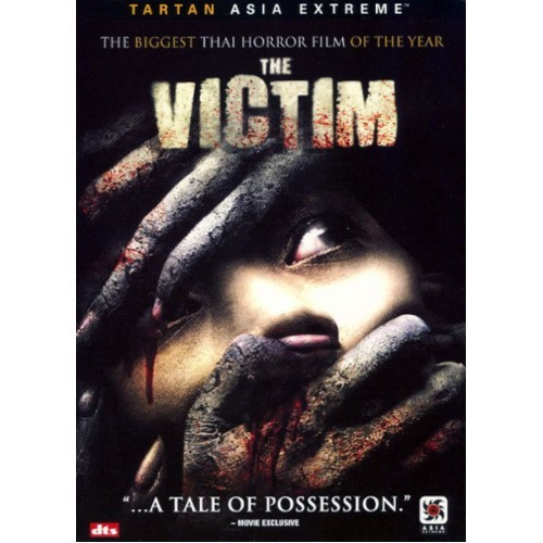 The Victim (Widescreen)