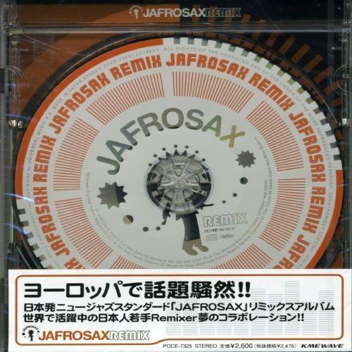 Jafrosax Remix [CD]