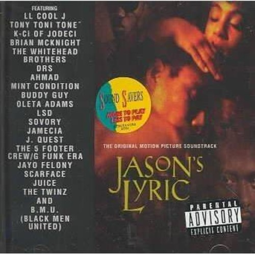 Jason's Lyric [Explicit Lyrics]