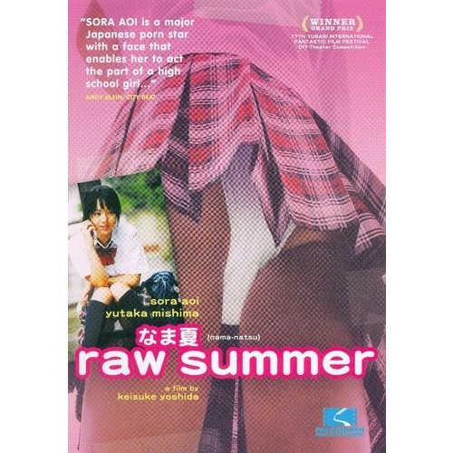 Raw Summer [DVD] [2006]