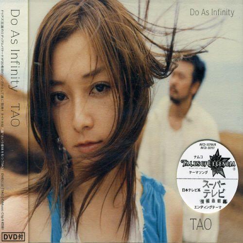 Tao [CD]