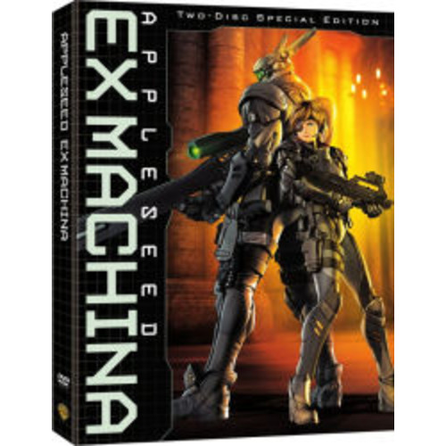 Appleseed Ex Machina (DVD) [Appleseed Ex Machina DVD]