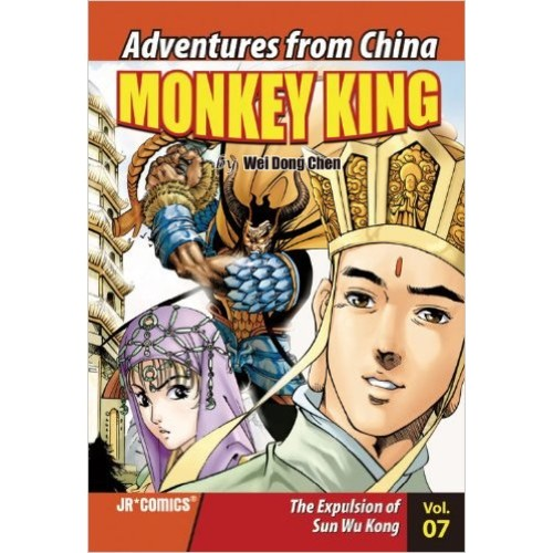 Monkey King # Volume 07 : The Expulsion of Sun Wu Kong