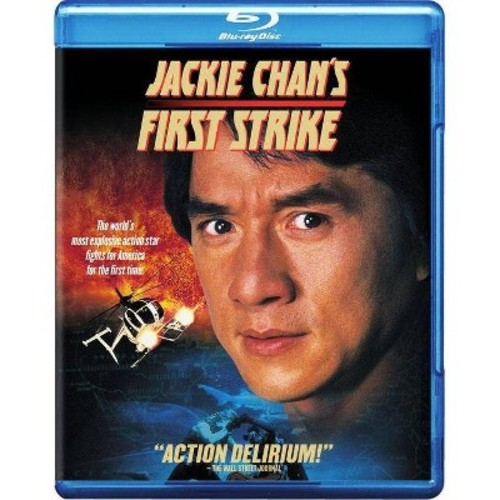 Jackie Chan's First Strike (Blu-ray)