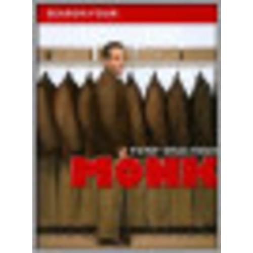 Monk: Season Four [4 Discs] [DVD]