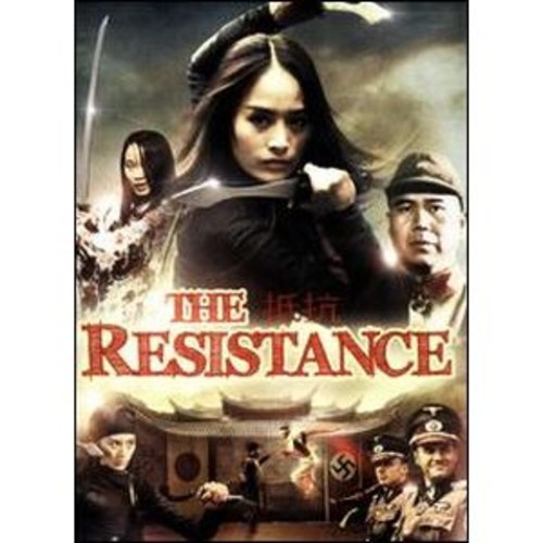 The Resistance COLOR/WSE DD2/DD5.1