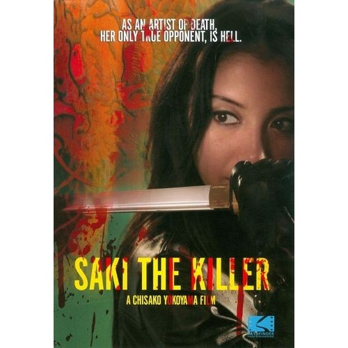 Saki the Killer [DVD] [2011]