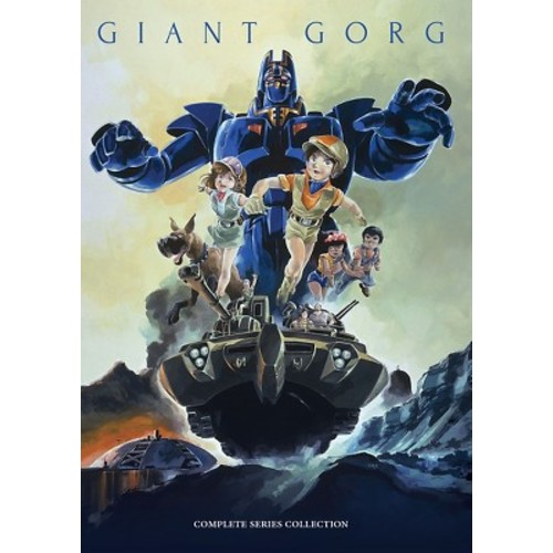 Giant Gorg Complete TV Series Collection (DVD)