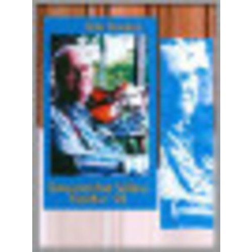 Bob Douglas: Sequatchie Valley Fiddlin' 98 [DVD] [1998]